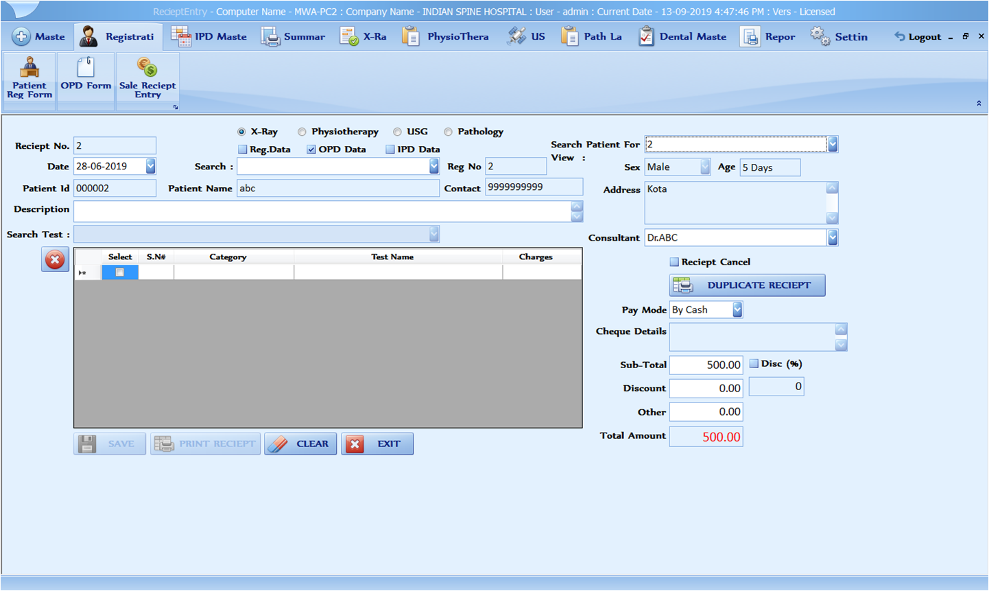 Hospital  erp software - MyWebApp Software and Analytics