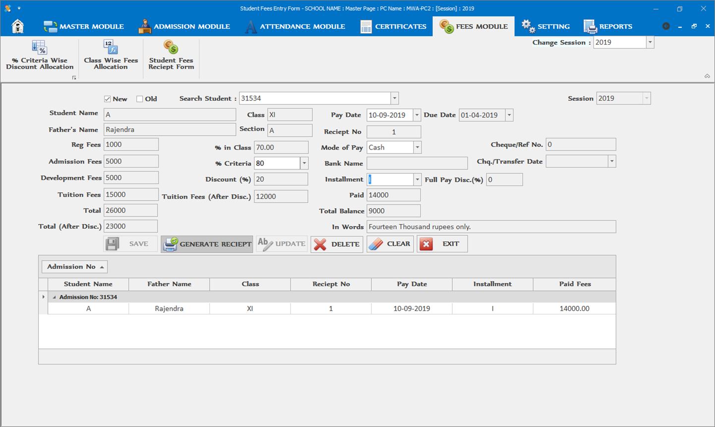 school erp software - MyWebApp Software and Analytics